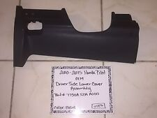 2010 Honda Pilot Lower Cover Assembly (Driver Side) /Part # 77303-SZAA00ZB