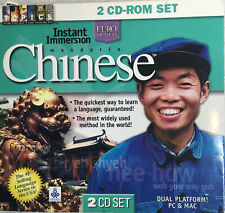2 CD-ROM Set Learn To Speak Mandarin Chinese-Dual Platform: PC & MAC 2000