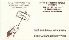 ETHIOPIA 1990 INT LITERACY YEAR PRESENTATION FOLDER MINT