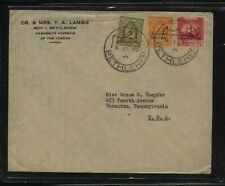 Palestine  overprinted stamps on cover to  US      MS0118