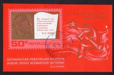 Russia: 52nd anniv. of October Revolution; fine used miniature sheet
