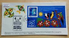 Hong Kong 1992 Kuala Lumpur Stamp Exhibition Def SS FDC 香港参加吉隆坡国际邮展小型张首日封(Lot C)