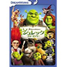 SHREK-SHREK FOREVER AFTER-JAPAN DVD C75