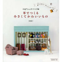 Small and Cute Leather Items Japanese Craft Book