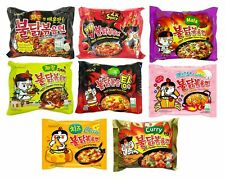 Korean Hot Spicy Flavor Instant Ramen  K-Food  1BAG/ 2BAGS ^FREE FAST SHIPPING^