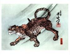Kawanabe Kyosai Tiger Traditional Japanese Art Painting Print Poster - 18x12