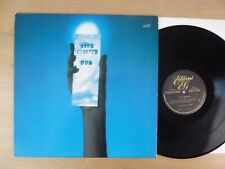 King Crimson – Stati Uniti, Half-Speed Mastered, EGKC 9, LP, USA'87, vinile: VG +
