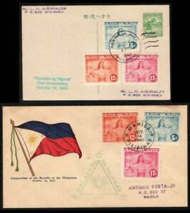 Philippines Japanese Occupation – 1943, 1944 Independence Day FDC & First Anniv.