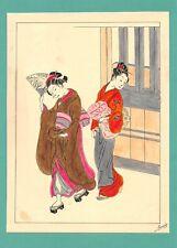 Dessin encre de chine & aquarelle Japon Hand made china ink signé Geneviève n30