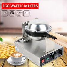 Eggette Waffle Maker Egg Cake Oven 220V 50℃-250℃ Baker Machine Electric Nonstick