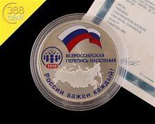 Russland 3 Rubel Volkszählung Russian General Census 1 Unze oz Silber PP 2010