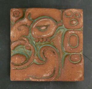 Vintage Batchelder Mayan Tile California