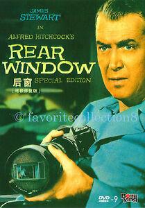 Rear Window (1954) - Alfred Hitchcock, James Stewart, Grace Kelly (Region All)