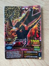 Animal Kaiser Cards for sale | eBay