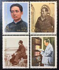 China Stamp 1983 J97 90th Aniv.of Birth of Mao Zedong MNH