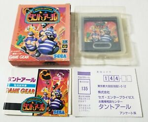 Sega Game Gear Puzzle & Action: Tant-R Japan 0103A11