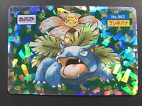 Pokemon Card Japanese Venusaur Holo No.003 Topsun Top Sun Very Good