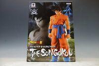 Dragon Ball Super MASTER STARS PIECE THE SON GOKOU Goku MSP Figure New Japan