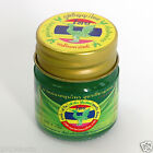 Thai Herbal Massage Emerald Balm Relief Muscle Pain Insect Bites Swelling CA
