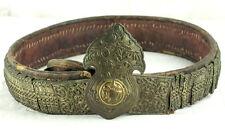 Amazing Silver & Gold Leather Ottoman Folk Belt Tile Buckle Antique Greek Balkan