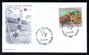 Italy # 1314, 1978 World Football Cup 3rd Place Playoff Commemorative Cover