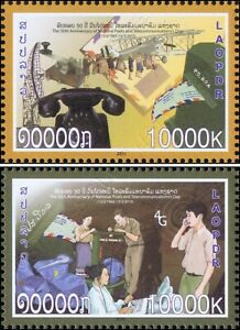50 years Day of Post and Telecommunications (MNH)
