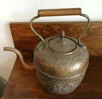 rame Maurice Cohen CO. London England Copper Tea vintage bollitore acqua