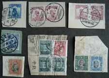 CHINA # CLASSIC COLLECTION STAMPS on paper lot of 7