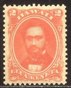 HAWAII #31a CHOICE Mint XF/SUP NH - 1886 2c Vermilion