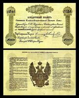 Russie - 2x  50 Roubles - Edition 1841 - Reproduction - 55