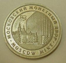 MEDAILLE RUSSLAND RUSSIA UDSSR MOSCOW MOSKAU PRÄGESTÄTTE MINT ST