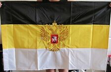 """Russian Imperial Flag 30""""x48"""" 75x120cm embroidered flag two-headed eagle Russia"""