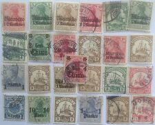 25 Different Germany Stamp Collection - Pre 1918 Colonies & Foreign Office