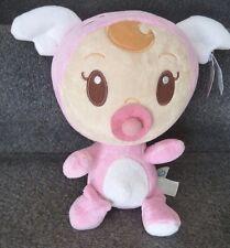 "BNWT Famosa Charuca Quiron Plush Soft Stuffed Toy approx 9""  *"