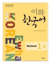 Ewha Korean 1-2 Workbook Korean Language Conversation Study book BTS