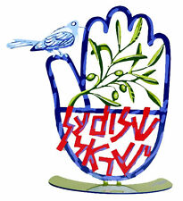 Dove And Olive Branch Hamsa Hand  - Israeli Art & Gifts
