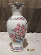 "LENOX The Martha Washington Vase ""Birds of Paradise"" PINK FLOWERS EUC"