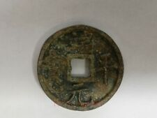 Collection Old Chinese Ancient Dynasty Bronze Coin Feng Shui Pendant Decoration