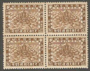 AOP Nepal 1930 Pashupati 2p brown MNH block of 4 SG 43 £46