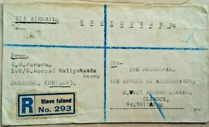 CEYLON 1937 REGISTERED AIRMAIL COVER WITH SLAVE ISLAND POSTMARK & REGN LABEL