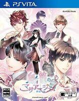 USED PS Vita Torikago no Mariage Hatsukoi no Tsubasa PSV 51182 JAPAN IMPORT