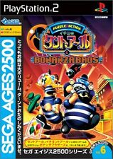 Used PS2 Sega AGES2500 Series Bonanza Bros. Tant-R Japan Import (Free Shipping)