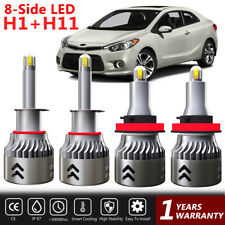 2 Set 8-Side H1+H11 LED Headlight Combo High Low Beam Bulb For 2015 Ford Focus