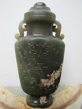 Old Antique Chinese Jade Vase.
