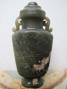 Old Antique Chinese Jade Vase.