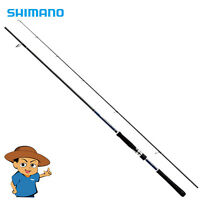 Shimano MOONSHOT S900L Light 9' saltwater fishing spinning rod pole from Japan
