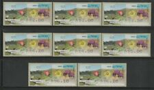 Israel, Flowers, Values Type 2, Doarmat No.015 ATM MNH Stamps