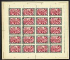 Germany 1900 Variety #8 horiz perf lines missed & vert shifted sheet MNH FORGERY