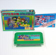 GeGeGe no Kitaro Famicom Nintendo FC Japan Import BANDAI NES Complete Very RARE