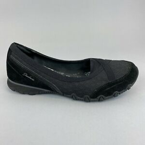 Skechers Relaxed Fit Memory Foam Air Cooled Slip On Flat Comfort Shoes 38 UK5